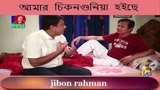 THE BREAK UP 3  Bangla Natok 2017  Mehedi Hasan Jony  Apurbo  Shokh  Moushumi Hamid  HD