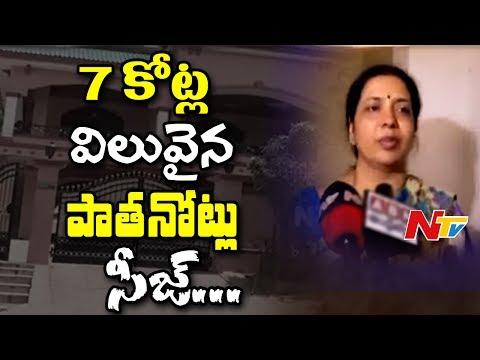 Xxx Mp4 Actress Jeevitha Rajasekhar Face To Face About Task Force Raids On Srinivasa Creations NTV 3gp Sex