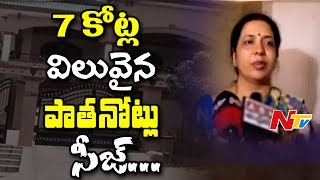 Actress Jeevitha Rajasekhar Face to Face about Task Force Raids on Srinivasa Creations || NTV