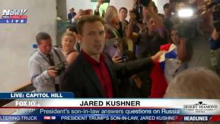 WATCH: Jared Kushner Leaving Capitol Hill After Being Questioned About Russian Probe (FNN)