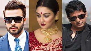 শাকিব খান জয়া আহসান ও মাহফুজ সেরা || জাতীয় চলচ্চিত্র পুরস্কার || Shakib Khan || Joya || Mahfuz