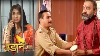Udaan: Imli & Kamalnarayan In Jail | Imli Comes To Know Vivaan