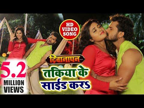 Xxx Mp4 HD VIDEO SONG Deewanapan Kajal Raghwani Khesari Lal का Romance बीचे से तकिया के साइड करा 3gp Sex