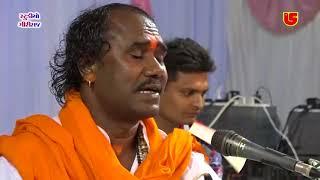 Nandal Leriyu Re - Ramdas Gondaliya | Khokhra (Kutch) Live Santwani | Part 5 | Full VIDEO