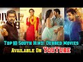 Top 10 South Hindi Dubbed Movies Available On YouTube    Part-75    Filmytalks   