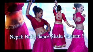 Nepali Belly dance Shalu Gautam !! नेपाली बेल्ल्री डान्स हेर्नुहोला