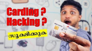 Carding? Credit card hacking? Be Safe from online fraud | Malayalam | Nikhil Kannanchery