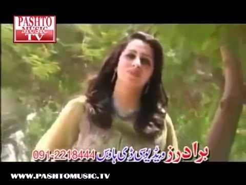 Xxx Mp4 Pashto New Song 2013 Nangarhare Halak Razi Best Of Farzana Naz 3gp Sex