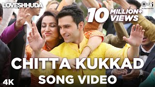 Chitta Kukkad - Loveshhuda | Latest Bollywood Wedding Song | Girish, Navneet | 19th Feb 2016