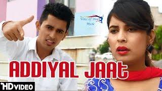 Addiyal Jaat | New Haryanvi Songs Haryanavi 2017 | Sunil Rathi, Naveen Sahrawat, Ansu Rana