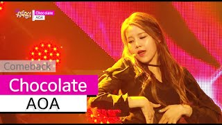 [Comeback Stage] AOA - Chocolate, 에이오에이 - 초콜릿, Show Music core 20150627