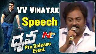 VV Vinayak Speech @ Dhruva Pre Release Event || Ram Charan || Rakul Preet || Hiphop Tamizha