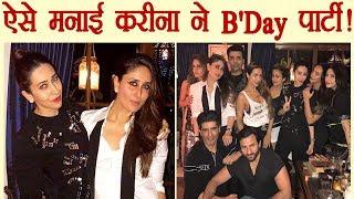 Kareena Kapoor Birthday Party INSIDE PHOTOS   Karishma Kapoor   Malaika Arora   FilmiBeat