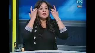 احلام مشروعه   مع سلوي عمر ونقاش ساخن حول اسباب ازدياد التحرش في مصر 16-10-2018