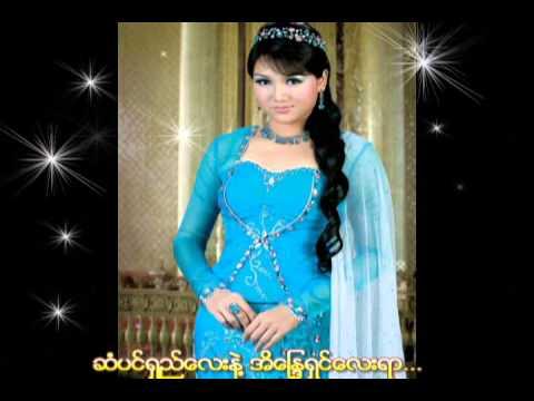 myanmar ma lay (Aung Thu)