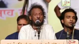 PUNJABI KALAM( Ya Ghous Pak )MOLVI HAIDER HASSANAT INDIA.BY Visaal