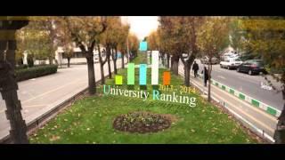 Sharif University of Technology (English Teaser)