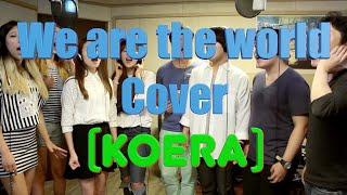 We are the world Korea  Cover ver (위아 더 월드 )