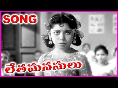 Xxx Mp4 Pillalu Devudu Challani Vare Letha Manasulu Telugu Movie Hit Song 3gp Sex