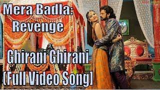 Mera Badla:Revenge - Ghirani Ghirani Song (Nagavalli) - Venkatesh, Anushka Shetty