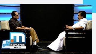 Ramesh Chennithala On Chodyam Utharam|  Episode 272| Mathrubhumi News