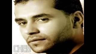 DJ ZAKI   Bilal Sghir 2013   Kan Bakri