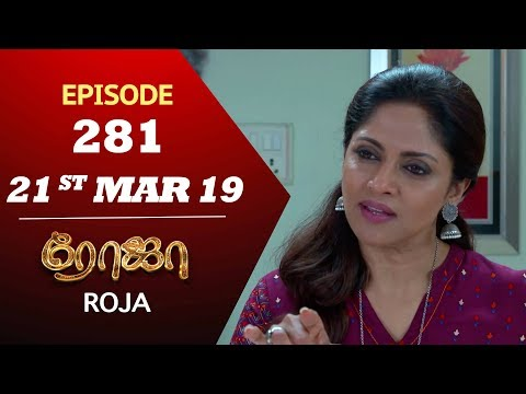 Xxx Mp4 ROJA Serial Episode 281 21st Mar 2019 Priyanka SibbuSuryan SunTV Serial Saregama TVShows 3gp Sex