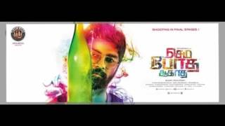 Semma Botha Agatha First Look  | Semma Botha Agatha Trailer || Atharva | Updates.