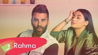 Rahma Riad and Joe BouGhazaly