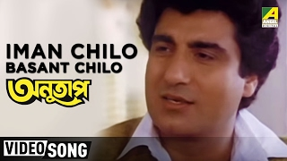 Iman Chilo Basant Chilo   Anutap   Bengali Movie Song   Bappi Lahiri   Raj Babbar