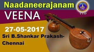 Nadaneerajanam | 27-05-17 | SVBC TTD