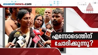 KP Sasikala responds on the question regarding Sreedharan Pillai