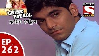 Crime Patrol - ক্রাইম প্যাট্রোল (Bengali) - Ep 262 - Diabolical (Part-2)