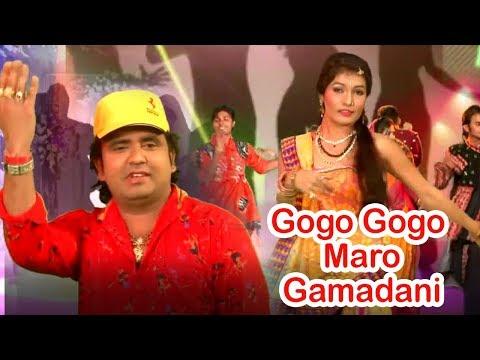 Gogo Gogo Maro Navratri Songs New Gujarati Songs By Pravin Luni Non Stop Garba Songs