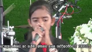 Saritha  Big Wins band