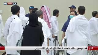 وصول الحجاج القطريين إلى السعودية لأداء مناسك الحج