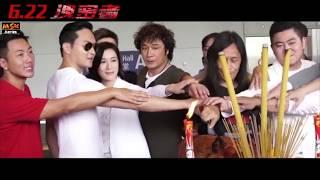 The Leaker Release Trailer 1   Herman Yau   In Cinemas 21st June 2018   #MSKMovies