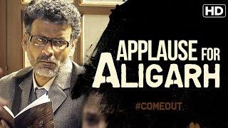Applause for Aligarh | Manoj Bajpayee, Naseeruddin Shah, Esha Gupta