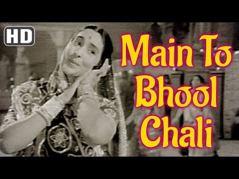 Xxx Mp4 Main To Bhool Chali Babul Ka Des HD Saraswatichandra Nutan Manish Evergreen Old Songs 3gp Sex
