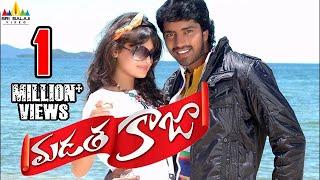 Madatha Kaaja Telugu Full Movie | Latest Telugu Full Movies | Allari Naresh, Sneha Ullal
