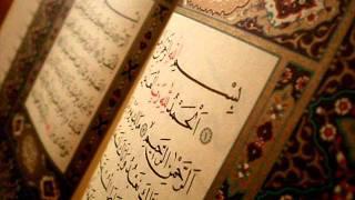 سورة الرحمن / عبد الباسط عبد الصمد