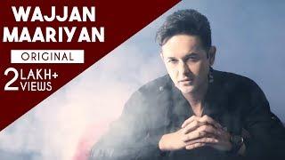 Wajjan Maariyan - Desi Cor Feat. Vicky Bhoi | Punjabi Folk Song | Homage to Alam Lohar (Remix Cover)