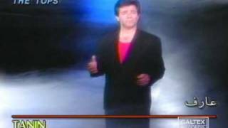 Aref - Greatest Hits | عارف -  بهترین های عارف