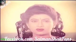 Love Guru - Salman Shah Ft Shabnur