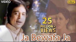 Jaa Bewafa Jaa Full Video Song - Altaf Raja | Best 90