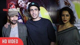 Tisca Chopra And Gulshan Devaiya At | Qarib Qarib Singlle Special Screening