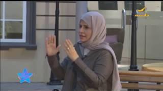 استضافات .. الكاتبة مها الوابل تحكي عن تحويلها لشخصيات قصصها إلى دمى متحركة على المسرح