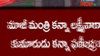 Chandana Brothers MD Rama Rao arrested in cheating & forgery case// INDIA TV Telugu
