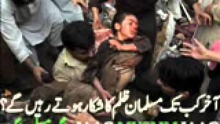 Ummat Ka Khoon Bah Raha Hai by Maulana Tariq Jameel 2of2