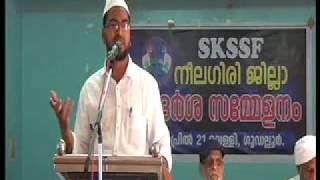 SKSSF നീലഗിരി ജില്ലാ  കമ്മിറ്റി സംഘടിപ്പിക്കുന്ന സമസ്ത ആദര്ശ വിശദീകരണ  സമ്മേളനം
